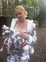 Комплект зимних костюмов мама + любимое чадо