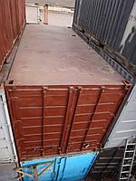 Стандартный морской 20 футовый контейнер