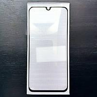 Защитное стекло 3D full cover для Samsung Galaxy A40