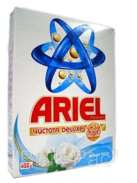 Стиральный порошок Ariel для ручной стирки 450 гр.