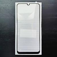 Защитное стекло 3D full cover для Samsung Galaxy M30
