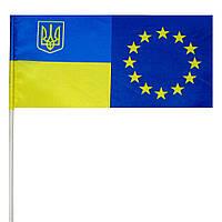 Флажок (прапорець) Украина Евроосоюз , атлас , 11х22 см.