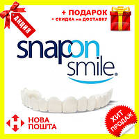 Съемные виниры элайнеры Veneers Snap-on smile | виниры для зубов | накладные зубы