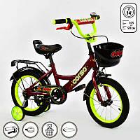 """Велосипед 14"""" дюймов 2-х колёсный G-14314 """"CORSO"""" ручной тормоз, звоночек, сидение с ручкой.  9 цветов"""