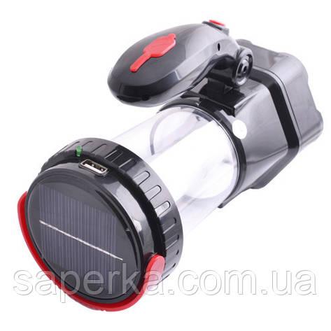 Фонарь лампа 5837 T, 1W+24SMD, солн. батарея, фото 2