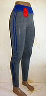Лосины спортивные женские SPORT,  размер 42-48