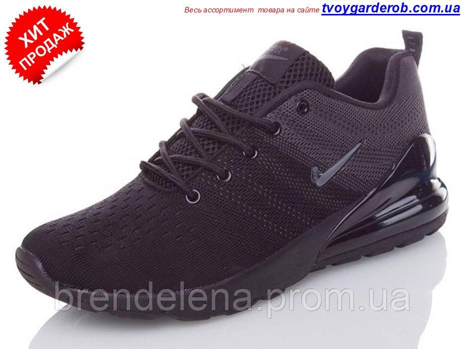 Мужские кроссовки Sayota р 41-43 (код 7527-00)