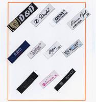 Жакардовые этикетки (Stabitex)