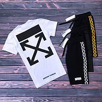 Шорты и футболка мужские в стиле OFF WHITE