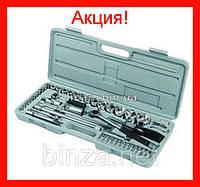 Набор автомобильного инструмента (52 предмета)!Акция