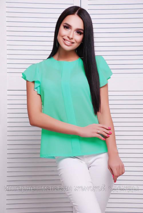 Женская летняя блузка с рукавом воланом. Размеры 42 44 46 48 50. Нарядная мятная блузка из шифона