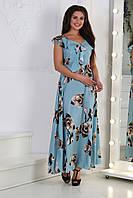 Платье макси, №127, голубое