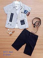 Костюм стильный  рубашка с бриджами  для мальчиков 2-5 лет .Турция .Оптом, фото 1