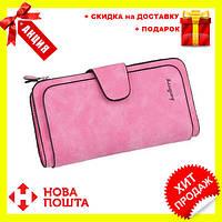 Женский замшевый клатч Baellerry Forever N 2345 | кошелек | портмоне розовый, фото 1