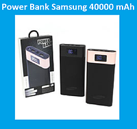 Power Bank Samsung Повер Банк 40000 mAh!Акция
