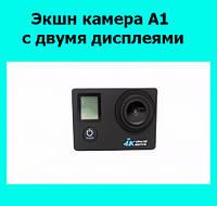 Экшн камера A1 с двумя дисплеями!Акция
