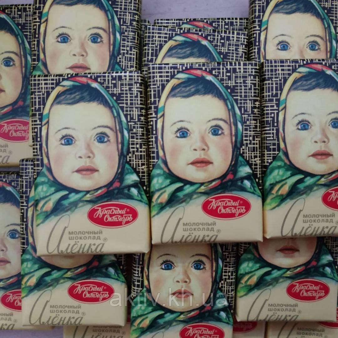 Шоколад Алёнка Красный Октябрь 15 грамм