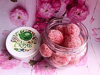 Сахарный скраб шарики