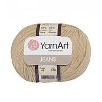 Турецкая пряжа для вязания YarnArt Jeans (Джинс) полухлопок 48 песок