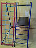 Детский спортивный комплекс ДСК Юнга 2 в 1, фото 3