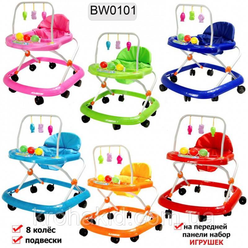 Детские ходунки BW 0101 с игровой музыкальной панелью - 6 цветов