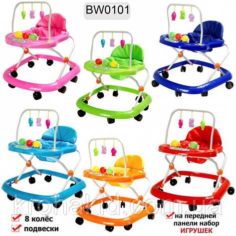Детские ходунки BW 0101 с игровой музыкальной панелью - 6 цветов, фото 2