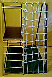 Детский спортивный комплекс ДСК Юнга 2 в 1, фото 6