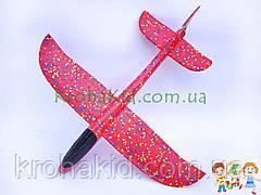 Самолёт планер метательный Explosion C33806 (большой размах крыльев 49 см) Розовый