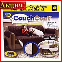 Подстилка для животных Couch Coat!Акция