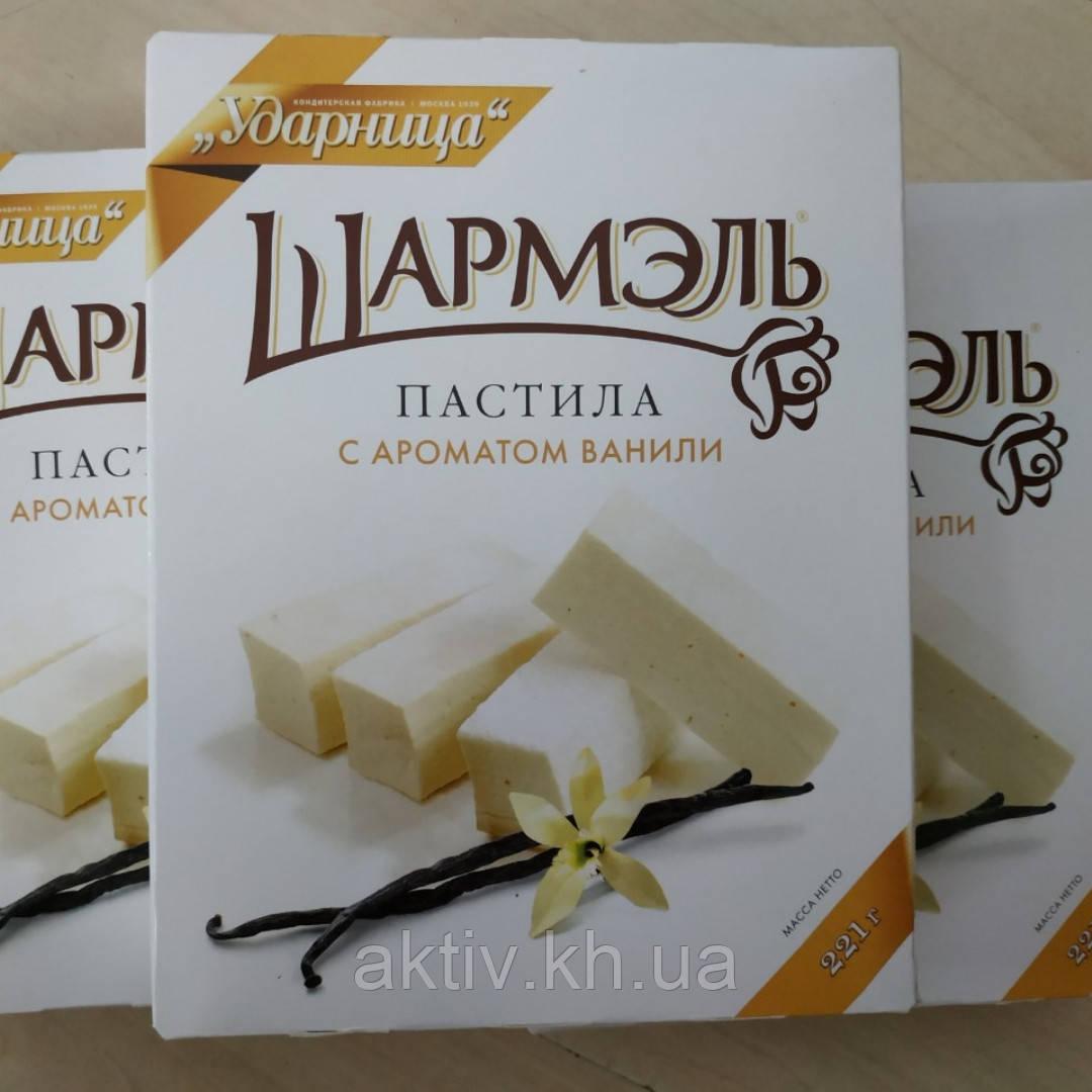 Шармель пастила с ароматом ванили 221 грамм