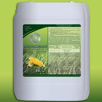 Мікро-Мінераліс (кукурудза) 10 л, фото 2