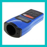 Ультразвуковой электронный дальномер Ultrasonic CP-3008!Акция