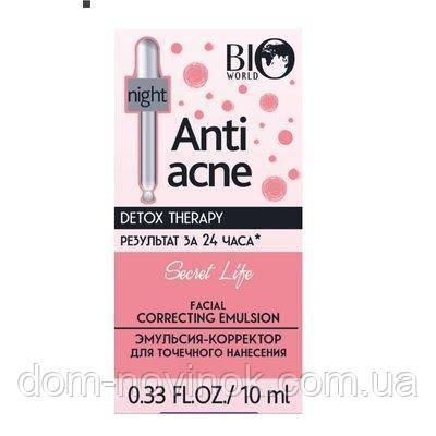 Эмульсия-корректор для точечного нанесения Bio World Secret Life Detox Therapy 10 мл