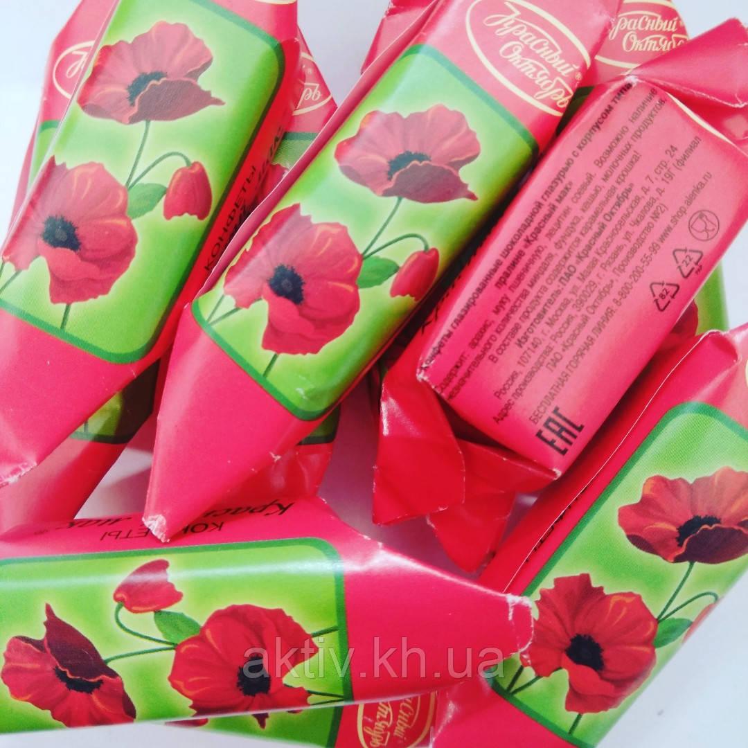 Красный мак Красный Октябрь