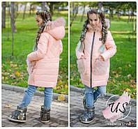 Детская   теплая куртка-пуховик для девочки. Цвета!