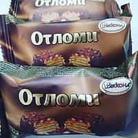 Конфеты Отломи Акконд