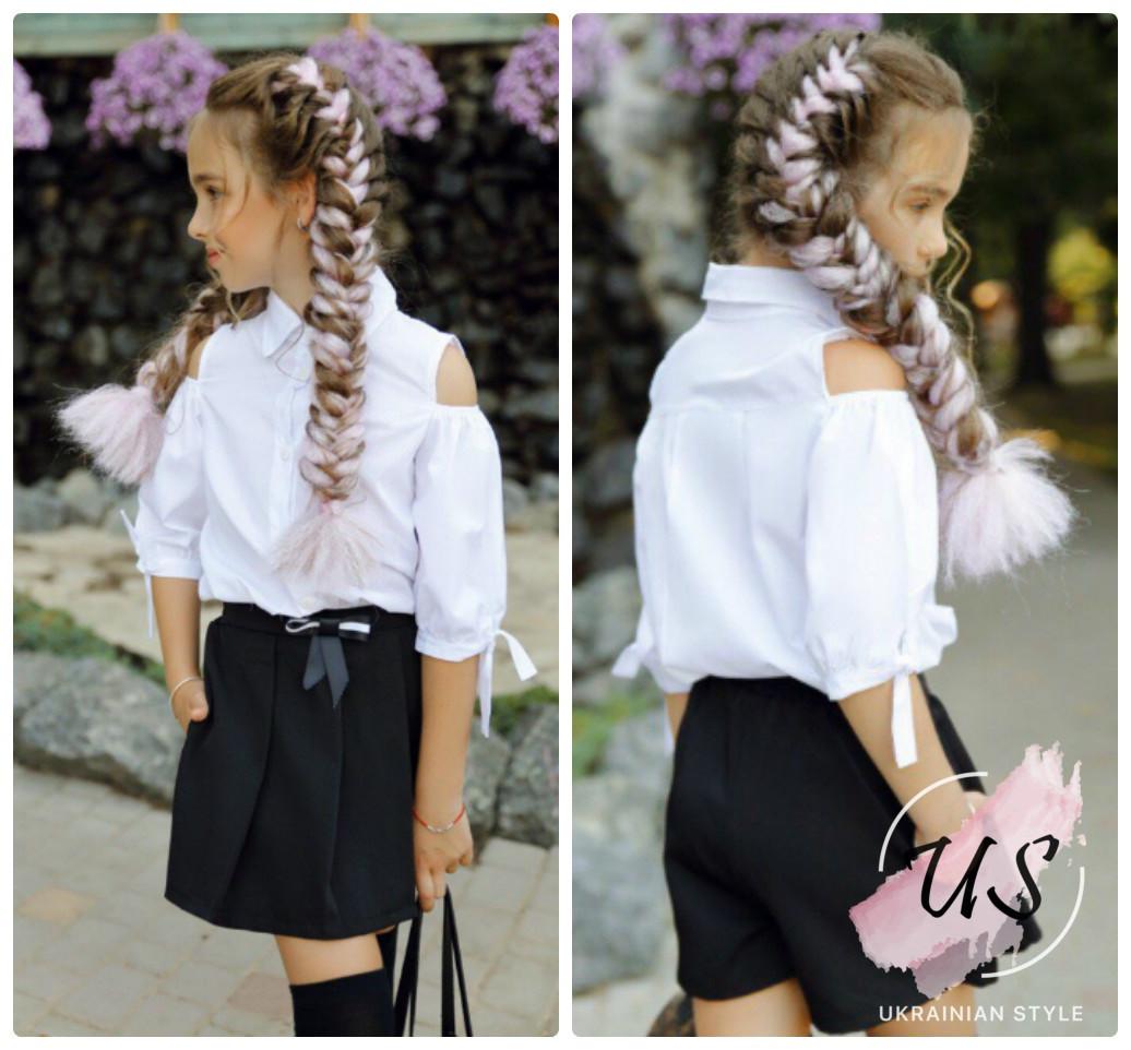 1232d2940dd Подростковая рубашка для девочки с открытыми плечами. - Интернет-магазин