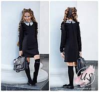 Изящное школьное платье с воротником для девочки. 2 цвета!, фото 1