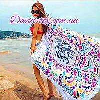 Круглые пляжные полотенца красивый яркий цвет