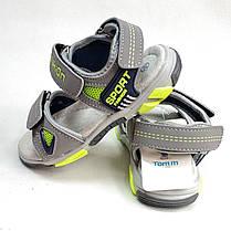 Детские босоножки сандалии для мальчика серые Tom.m 30р., фото 3