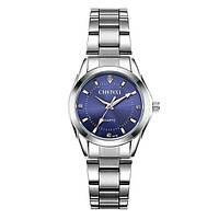 Наручные часы женские с серебристым ремешком код 398, фото 1