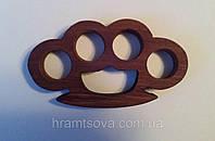 Кастет сувенирный деревянный (дубовый)