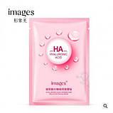 Тканевая маска для лица Images HA Condensate Water с гиалуроновой кислотой и с разными растениями, 1 шт, фото 4