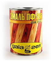 Эмаль Gaia ПФ-266 0,9кг