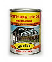 Грунт Gaia ГФ-021 1кг