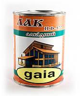 Лак Gaia ПФ-170 для дерева атмосферостійкий 0,8 кг