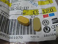 Буфер пружины задней VW T4 701511137