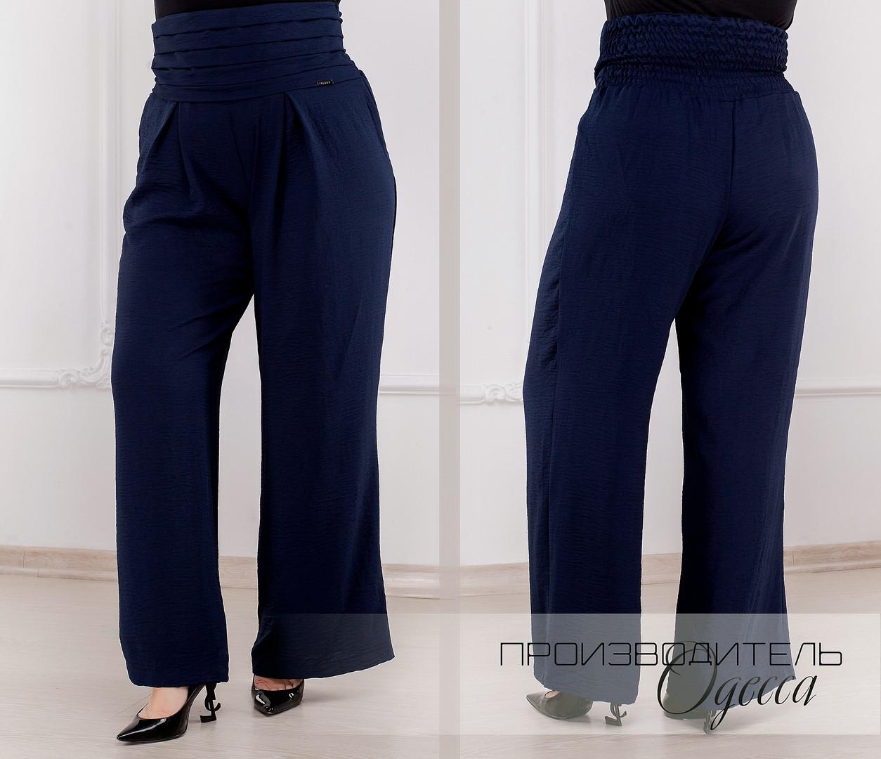 Женские брюки Батал Джорджа