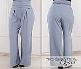 Женские брюки Батал Джорджа, фото 2