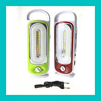 Переносной фонарик YJ 6881U с USB для для зарядки телефона!Акция